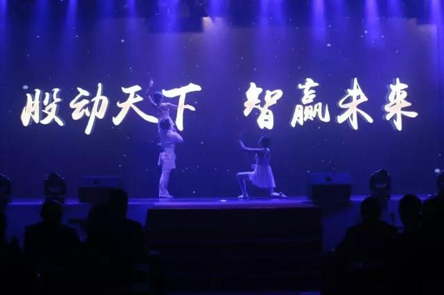 华一集团七周年盛典(图3)