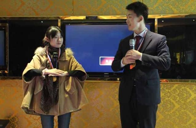 华一世纪2011年春节晚会(图10)