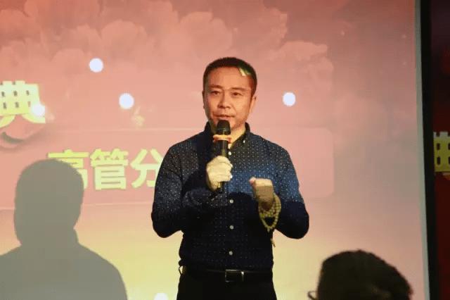 聚成董事长陈永亮先生