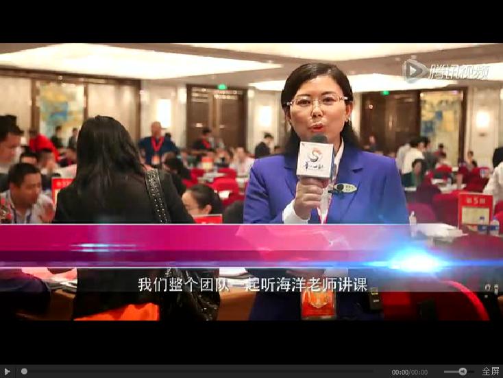 成都華居物業管理有限公司董事長魏翠
