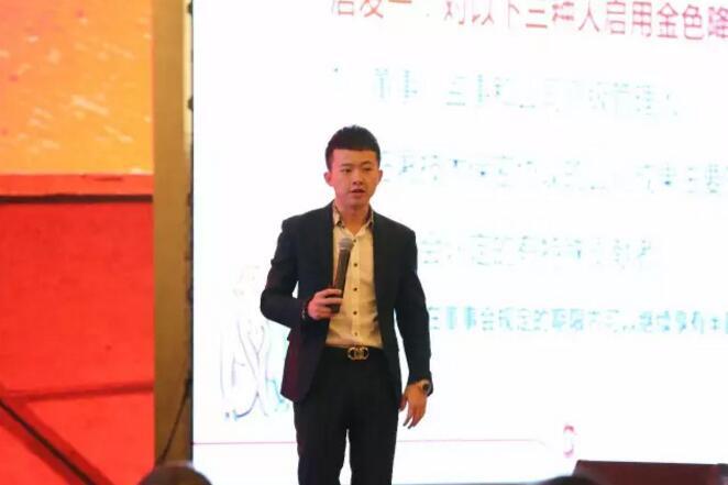 周宇林老师风采