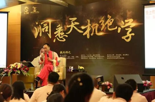 第26期天玑课程圆满结束 160位海洋老师终身弟子齐聚鹏城