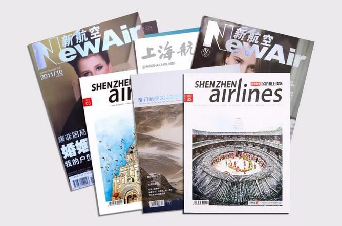 华一世纪正式亮相全国多家知名航空杂志