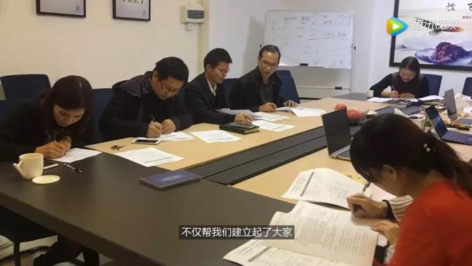 中山联诚房地产股权激励落地图2