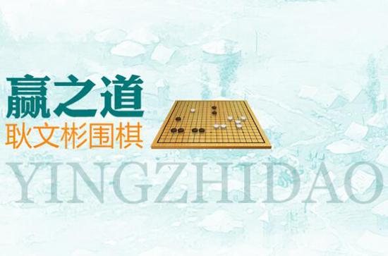 北京贏之道文化股權激勵