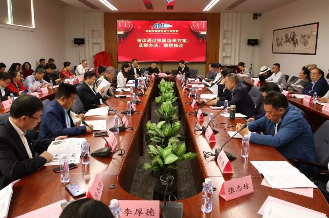 恭賀單海洋先生當選深圳市管理咨詢行業協會會長(圖2)