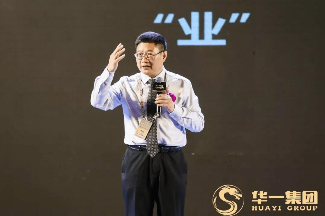 华一集团九周年盛典精彩瞬间-分享人李晓