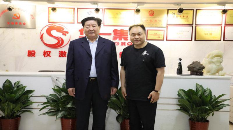 中小企业家协会会长李子彬莅临华一世纪视察引导