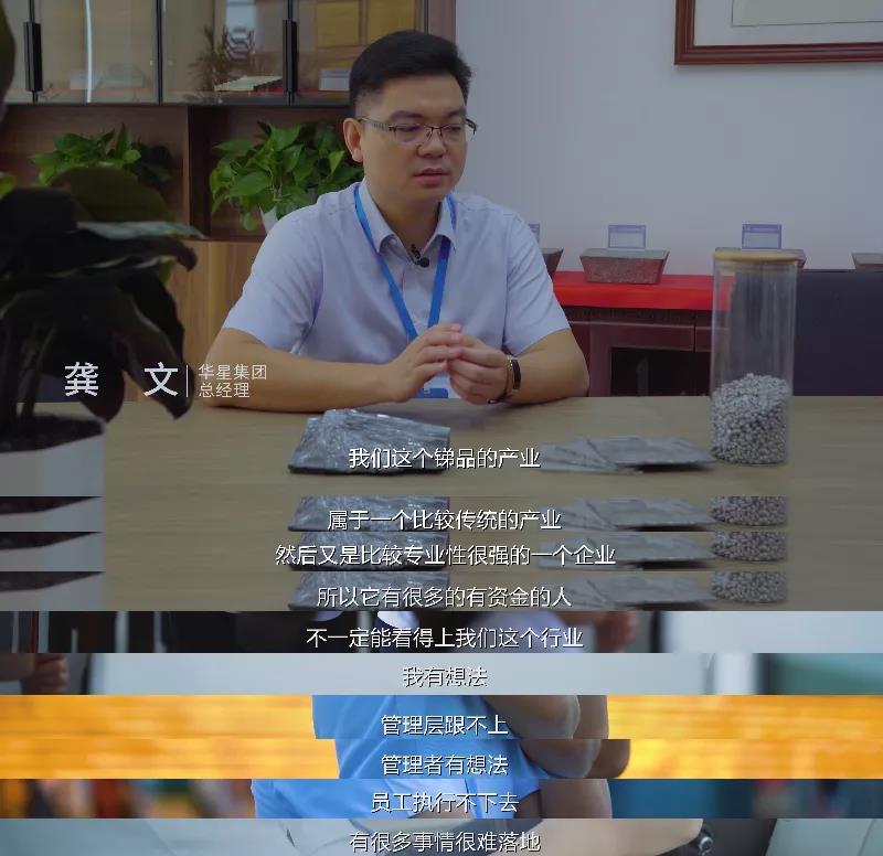 华一咨询团队也看到很多中小企业的困惑与坚持