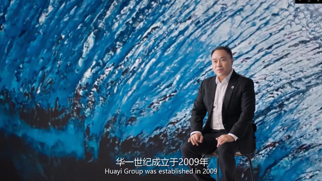 单海洋:企业怎样不会被干掉?